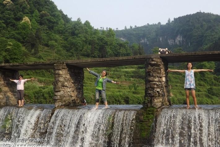 标题 周末三拱桥乡洞脚村探路