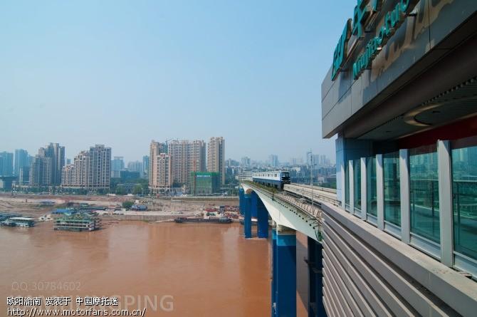 重庆城市轨道交通--轻轨