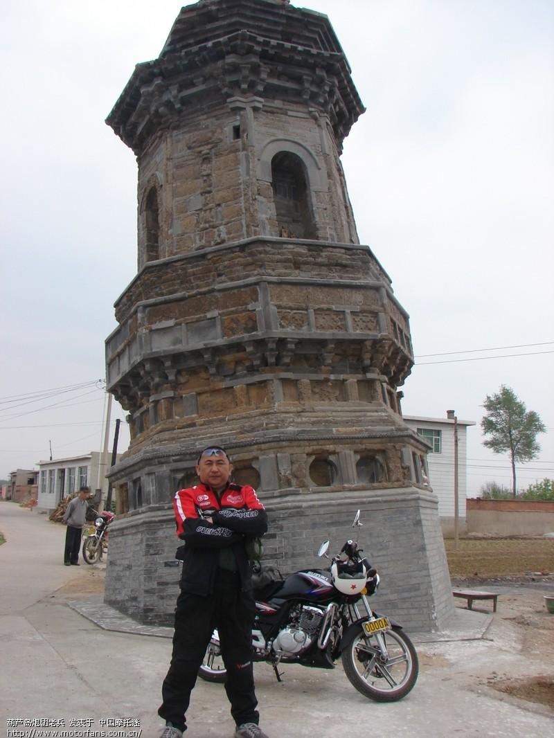2012年5月11日摩旅葫芦岛绥中前卫斜塔