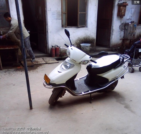 10年6月买的优悦100-五羊本田-优悦-摩托车论坛手机版-中国第一摩托车