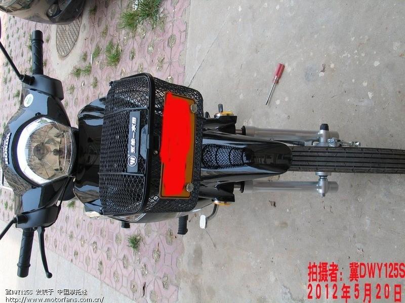 五羊本田(国三)新锋影wy125-s