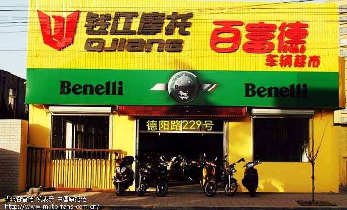 青岛市钱江摩托车专卖的是在李沧区哪个地方!