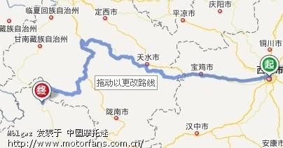 看了下地图,西安到若尔盖的950公里#041#