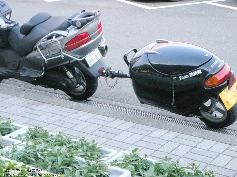摩托车旅行挂车 色魔驴行 摩托车论坛