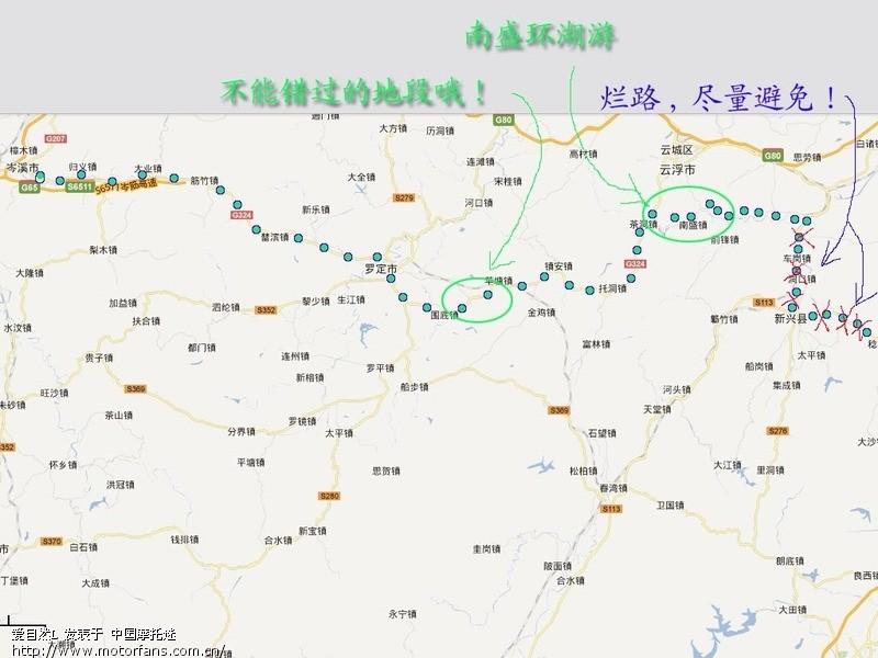 鹤山共和铁岗地图