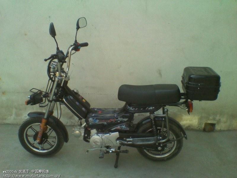 俺70cc【迷你小】弯梁骑行问题 - 弯梁世界 - 摩托车