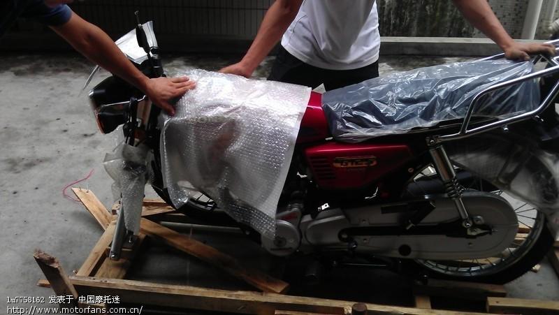 cg125 新大洲cg125 新大洲 - 新大洲本田 - 摩托车