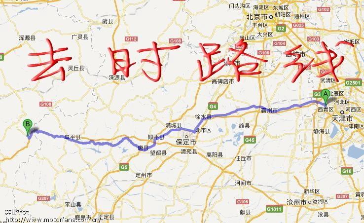 西青道的中北桥据五台山风景区386公里.(见图)    2.