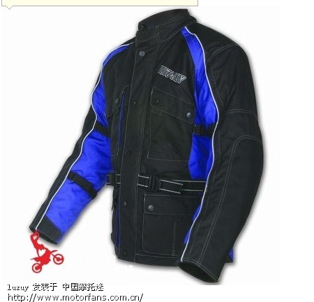 嘉陵骑行服 - 其他国产品牌 - 摩托车论坛 - 中国