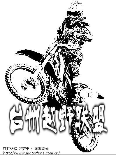 越野摩托车手绘