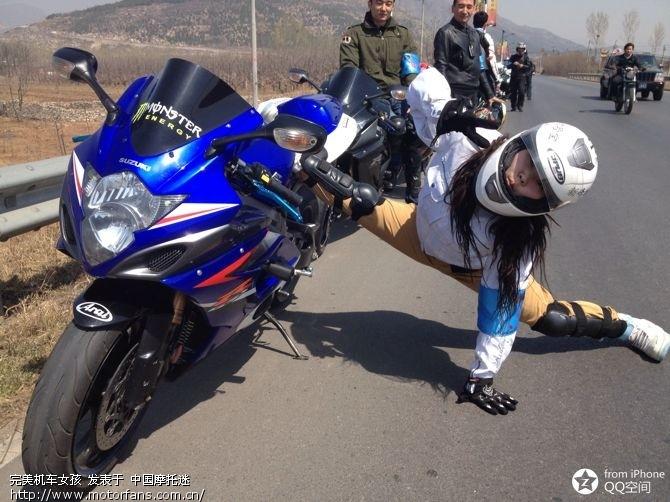完美机车女孩 北京摩友交流区 摩托车论坛 中国第一摩托车论坛 摩旅进图片