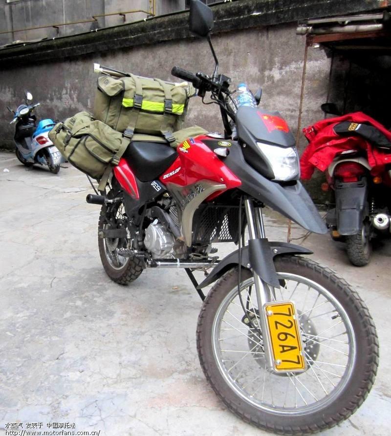 越野拉力骑行新疆,梦断诺尔盖,-激情越野-摩托车论坛