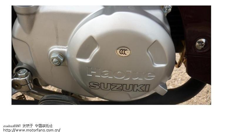 豪爵110-A的发动机 - 豪爵铃木 - 摩托车论坛 -