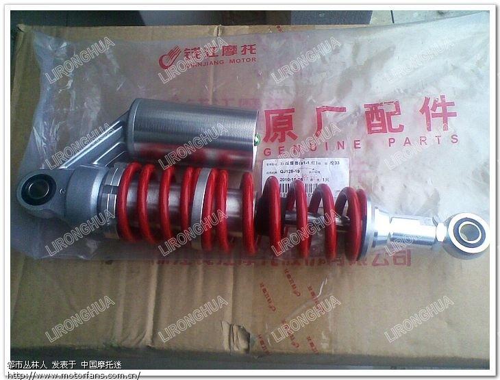 氮气减震-维修改装-摩托车论坛手机版-中国第一摩托