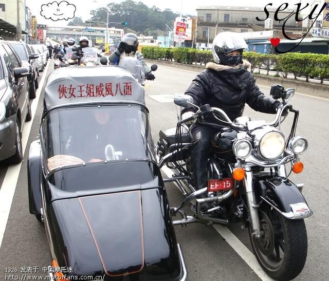 中国 一女车手,中国女摩托车手吴霞,女摩托车手(第8 ...