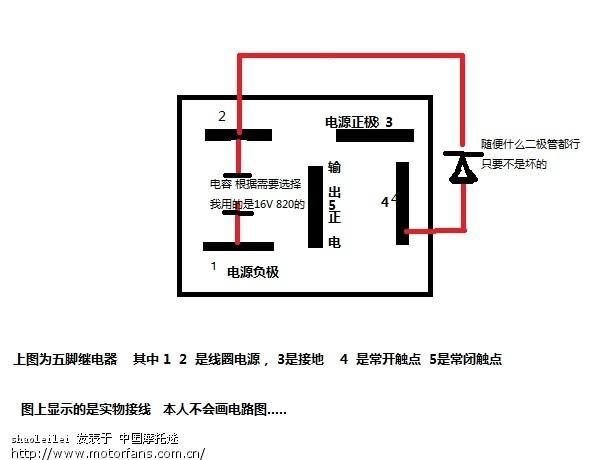 ne555呼吸灯电路图