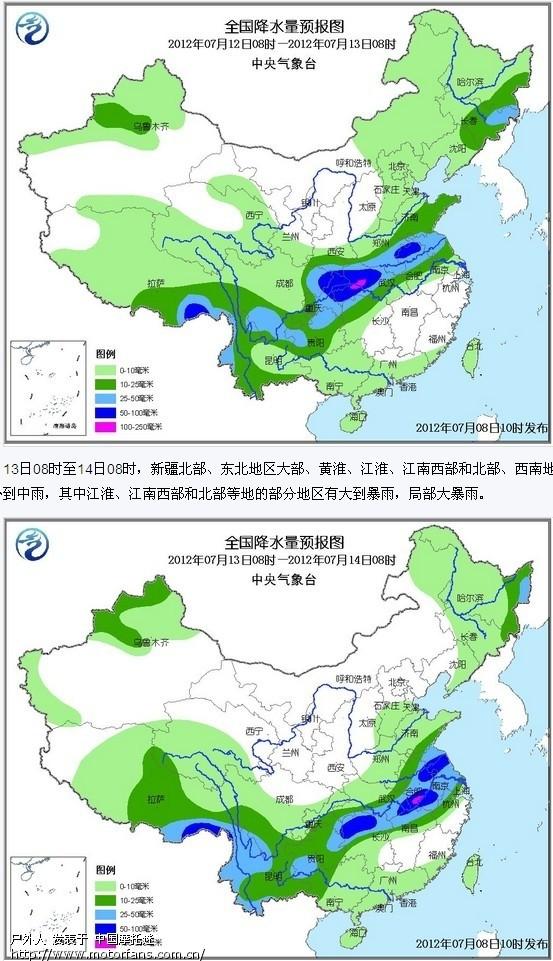 气象卫星云图 西安中老年摩-未来一周气象卫星云图 未来一周全国气象图片
