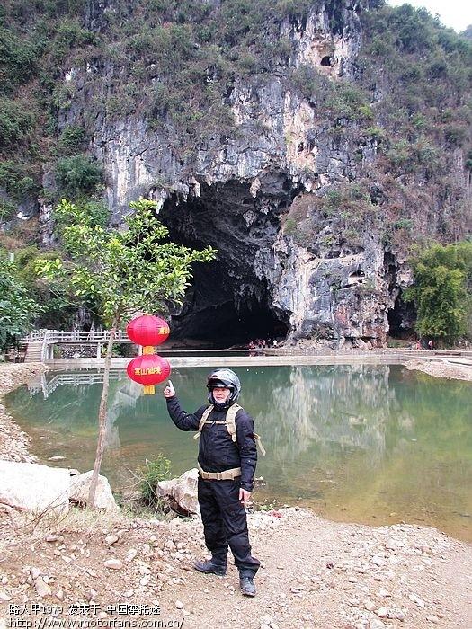 03 怀集桥头燕岩探索之旅