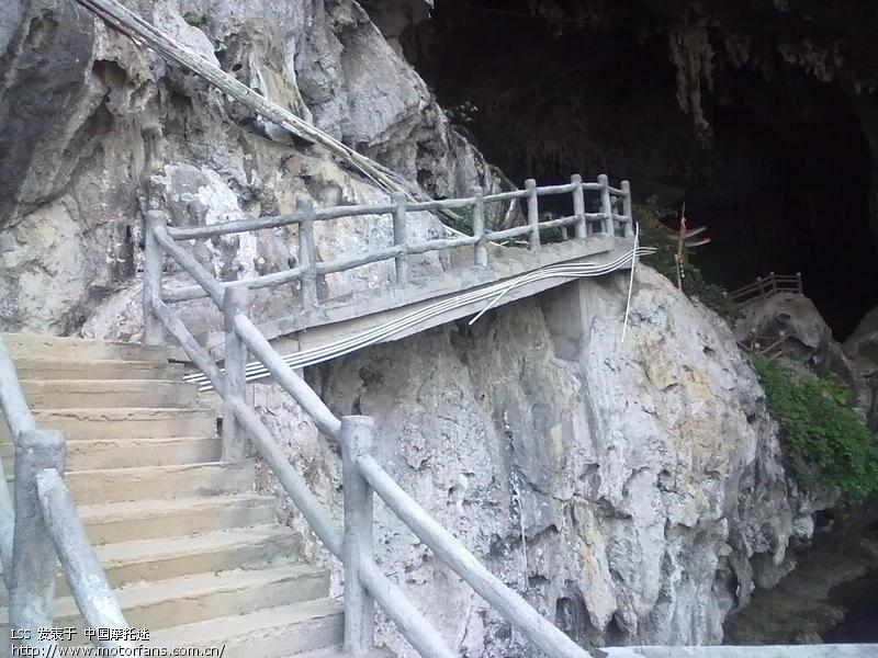 怀集桥头燕岩探索之旅