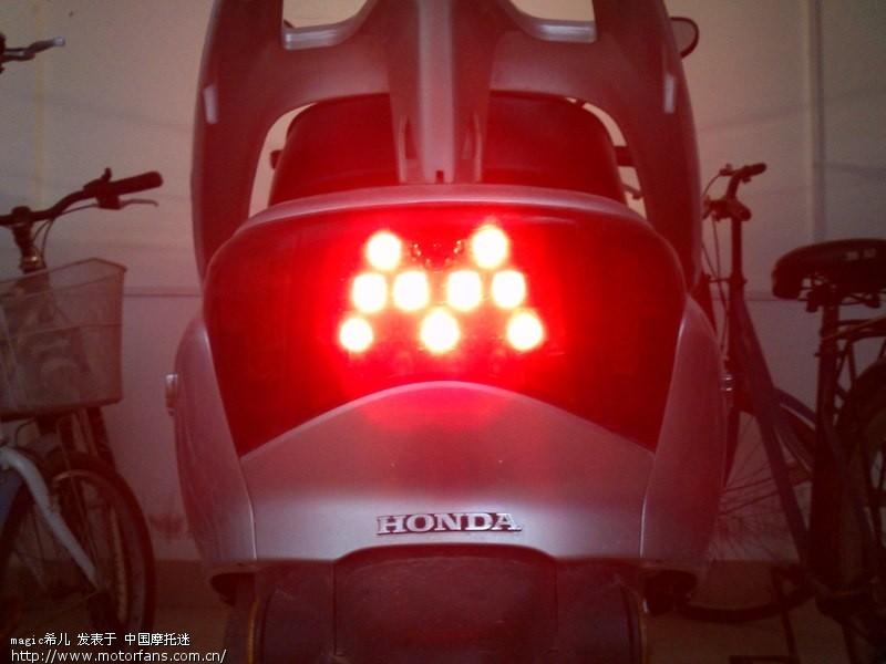 宝马x52017灯尾灯