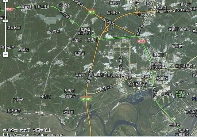 求哈尔滨到肇东路线图