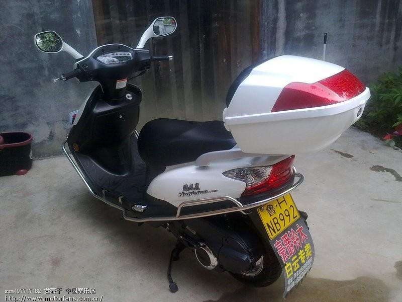 白色电喷海王星求赐教 有浴照-海王星-摩托车论坛手机