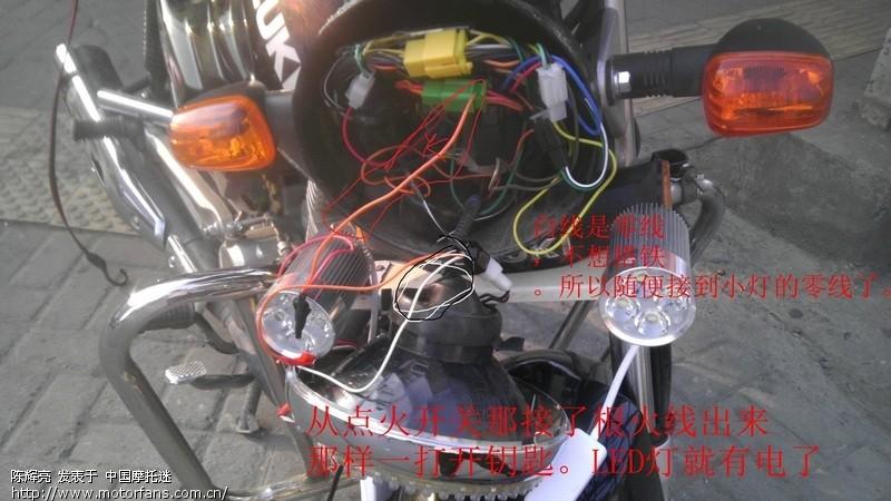 美观.摩托车电线接口