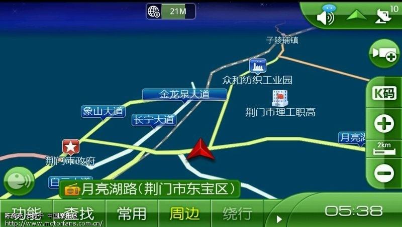 选择导航地图 - 弯梁世界 - 摩托车论坛 - 中国第