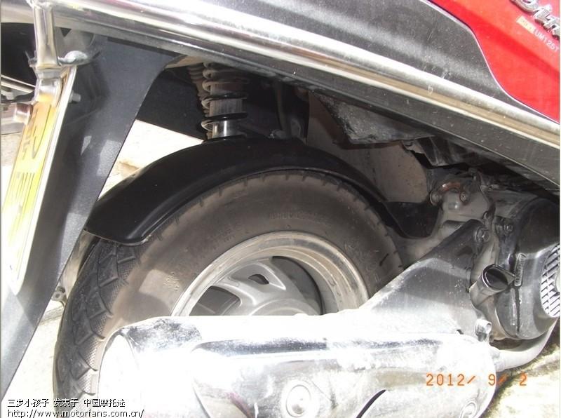 摩托车论坛 豪爵铃木-踏板车讨论专区 红宝 03 红宝电喷加装化油器