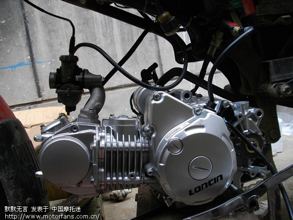 光阳领先换心----改隆鑫泰本田125发动机记.图片