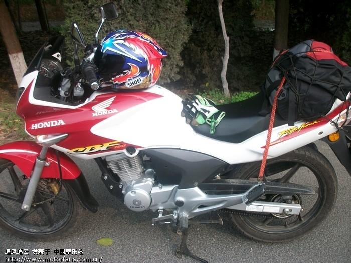 摩托车论坛 新大洲本田 03 一人一车轻松之旅----本田战鹰无主题.