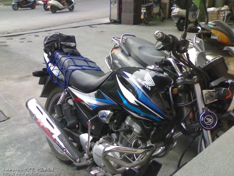 超级锐箭 新版贴花 - 新大洲本田 - 摩托车论坛 - 第
