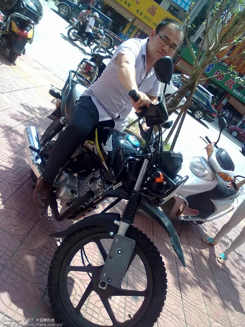 新大洲本田-摩托车论坛手机版-中国第一摩托车论坛
