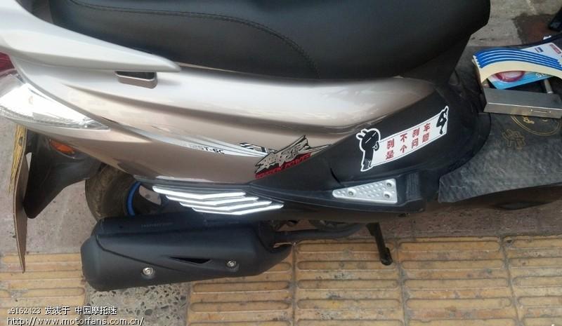 摩托车论坛 踏板论坛 新大洲本田-踏板车讨论专区 03 我的轻骑幻彩