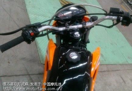 继续上图250GY 2A 力帆摩托 力帆 KP150 摩托车论坛 中国第一摩托车