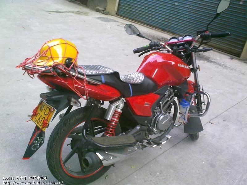 御龙座垫全国首创(有图片) - 摩托车论坛 - 钱江