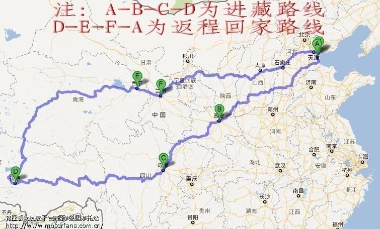 明年4月底去西藏秦皇岛附近有摩友结伴同行的吗?
