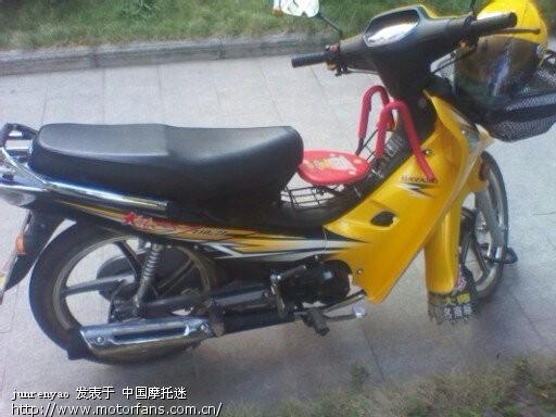 大阳dy110-2e交骑行作业