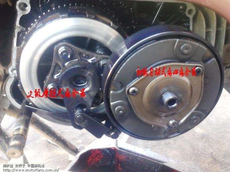 轻骑110双离合器维修 更换次级离合器片