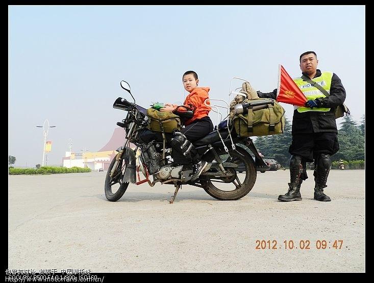 河南南阳邓州黑老大和南阳电影图片,河南省南