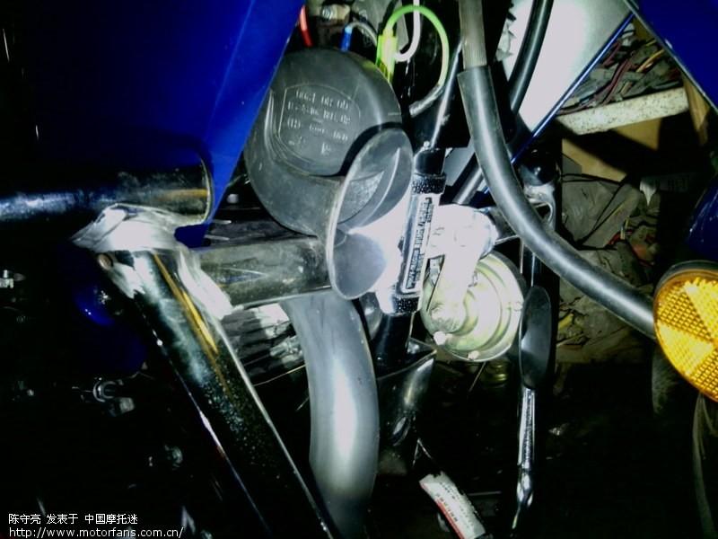 改装气喇叭-五羊本田-幻影150-摩托车论坛手机版