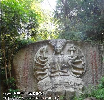 南平双剑龙-国庆单骑双人1000公里闽东海岛游记