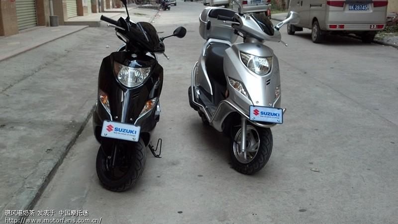 摩托车论坛 豪爵铃木-踏板车讨论专区 红宝 03 昨天跟朋友 刚买的