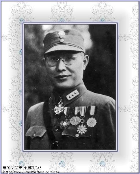 日军为了占领湖南芷江飞机场,维护湘桂(长沙至南宁),粤汉(广州至
