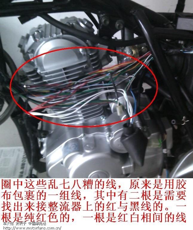 标题: 钱江龙19a改装隆鑫cbp250平衡轴小链机,已经完工,上详细过程