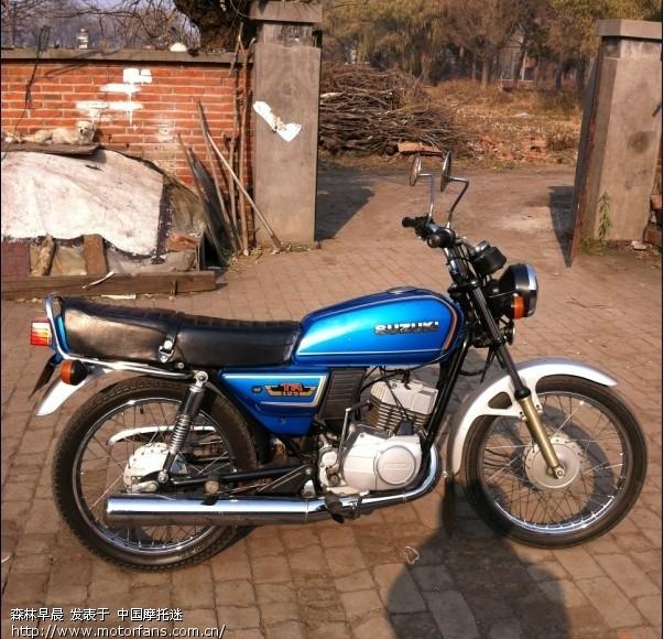 铃木TR125 本田H100S 经典两冲 摩托车论坛 摩托车论坛 中国第一摩托