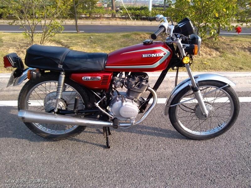 完梦老白金cg125-摩托车论坛-摩托车论坛手机版-中国