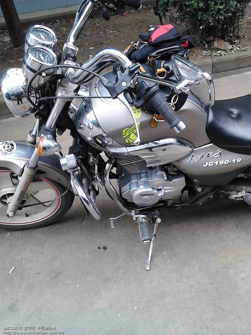 金城150太子车换250发动机 - 维修改装 - 摩托车论坛