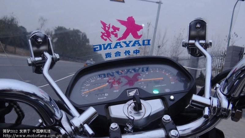 天冷,安装挡风玻璃 - 五羊本田-骑式车讨论专区 - -威