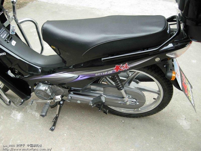 大阳110-2e-大阳大运-摩托车论坛手机版-中国第一摩托